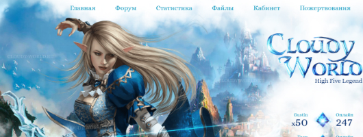Cloudy-world.ru