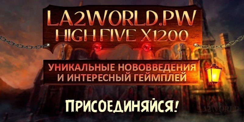 La2world.pw